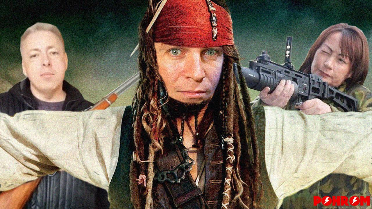 pirati-kolage