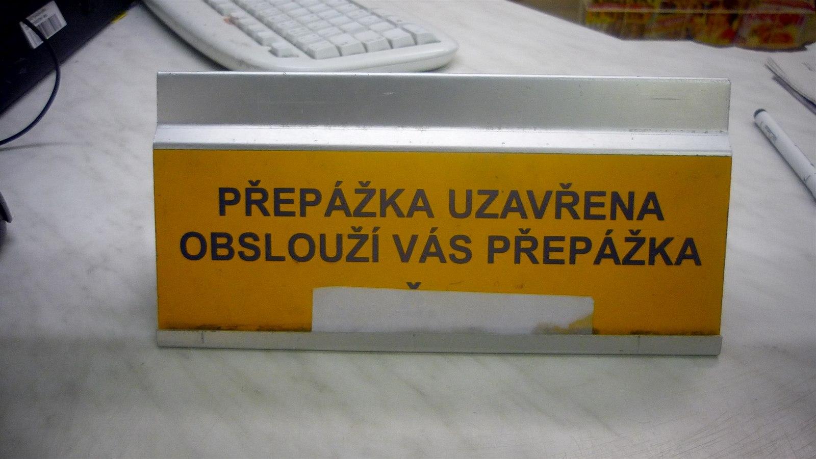 Pøepážka zavøena, obsloužíme vás u pøepážky. Na poštì v Plzeòské ulici.;990Tomas@seznam.cz kuriozita pøepážka pošta (01.01.2016)