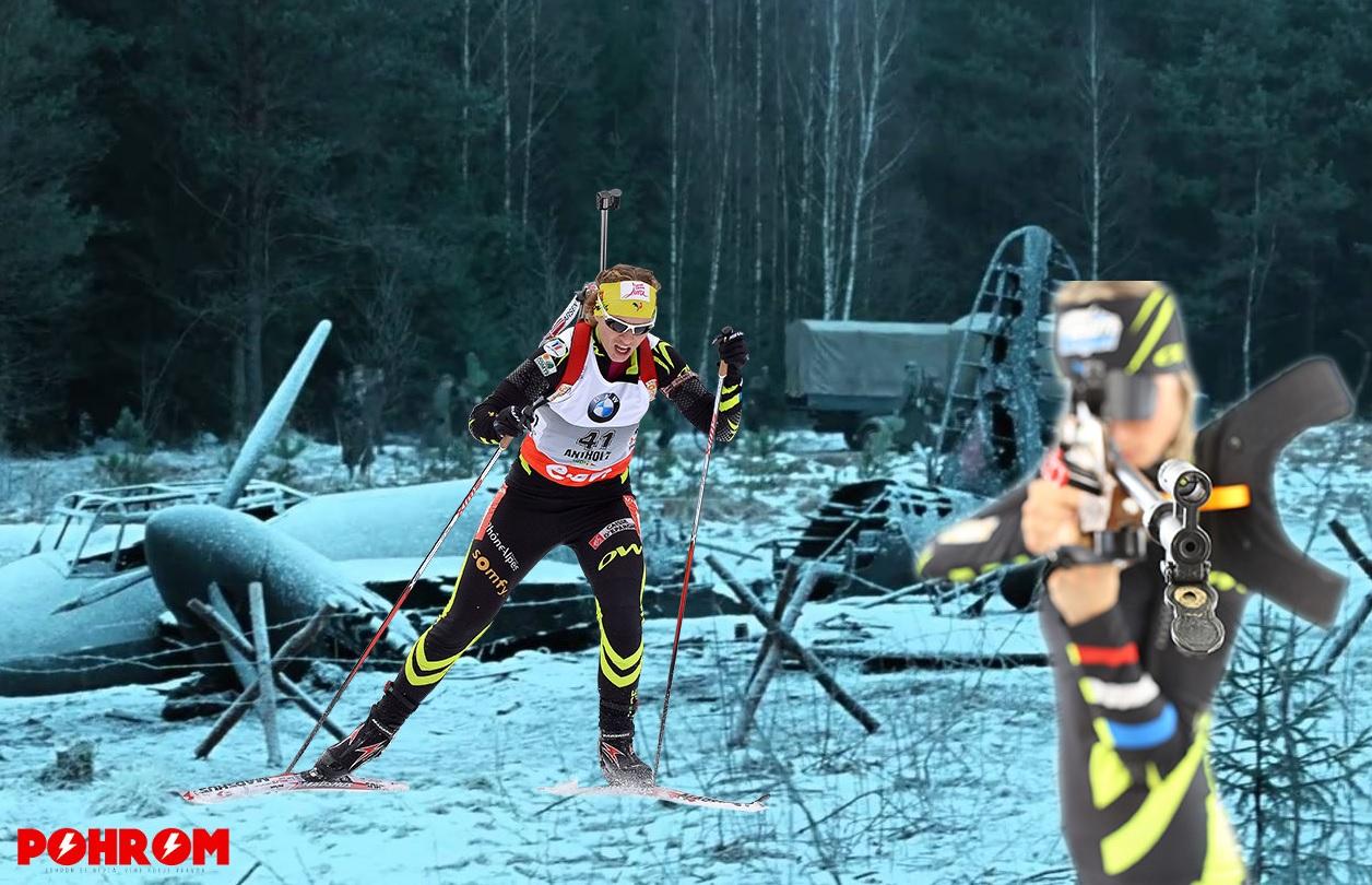 biathlon-war-1